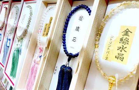 厳選された天然石で作られたお数珠