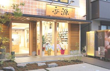 香源 名古屋店