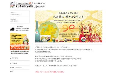 香源サイト