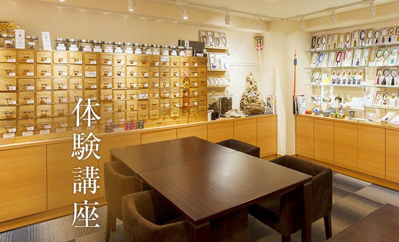 香源 銀座本店のお香制作体験教室
