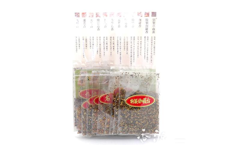 長川仁三郎商店「お焼香お試し11種」