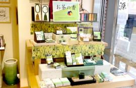 香源 銀座本店の店頭特設コーナー、5月は緑茶!