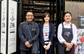 さだまさしさんが香源 上野桜木店にご来店!
