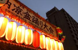万年橋の納涼盆踊り大会2019