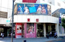 東京劇場(東劇)正面入り口